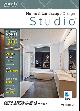 Punch! Home & Landscape Design Studio v21 - Mac